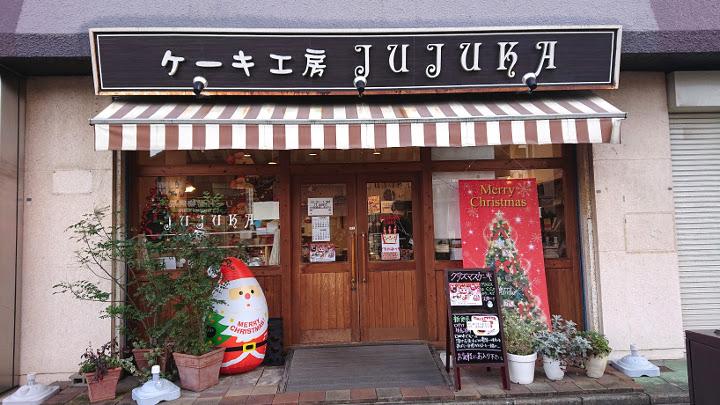 photo-cake-fukuoka1