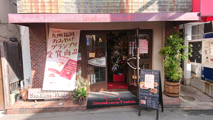 photo-cake-fukuoka5