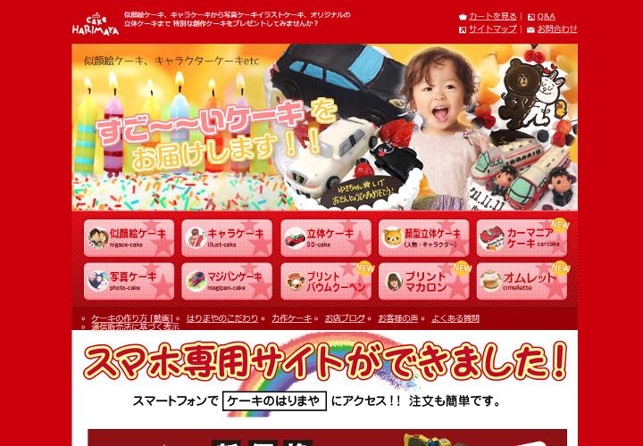 photo-cake-online-shopping5