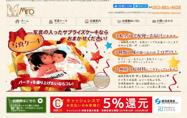 photo-cake-online-shopping6