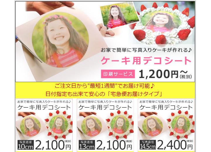photo-cake-plate2