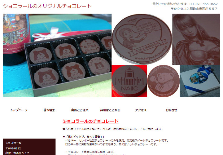 photo-cake-plate5