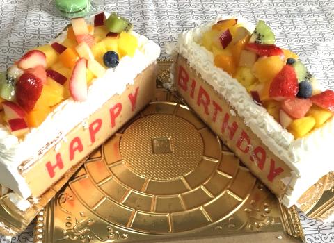unique-birthday-cake1