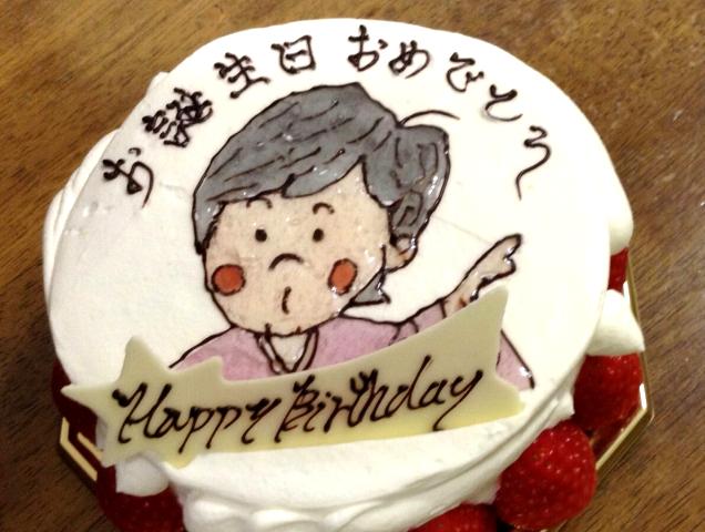 unique-birthday-cake4