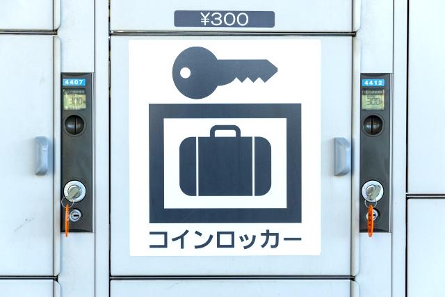 coin-locker-surprise1