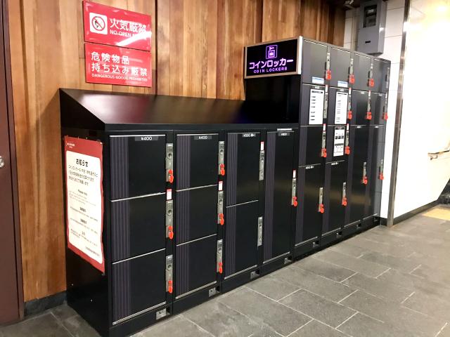 coin-locker-surprise7