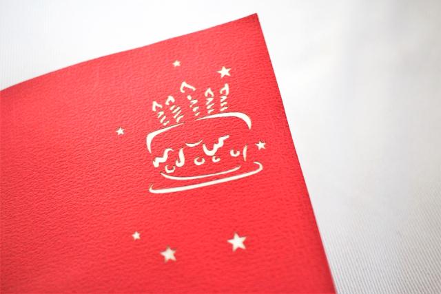 handmade-message-card-idea2-1