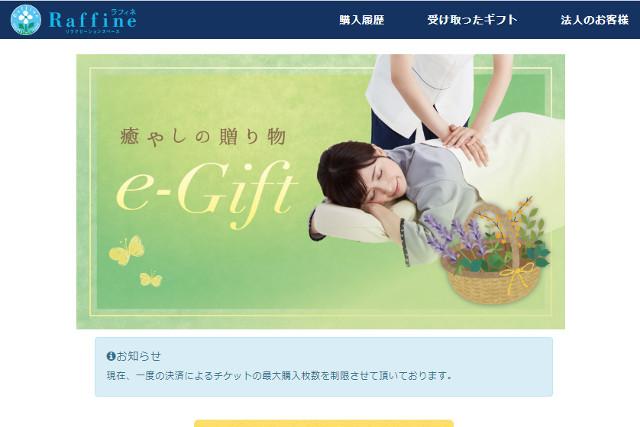 social-gift-service13