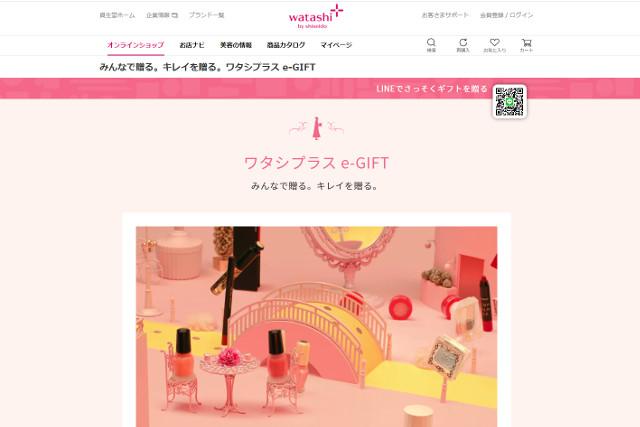 social-gift-service14
