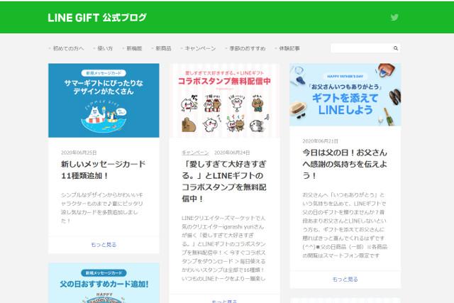 social-gift-service3