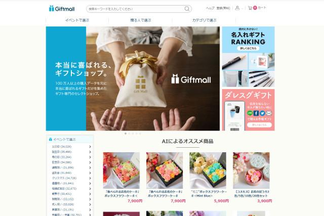 social-gift-service8