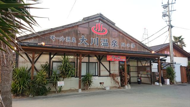family-bath-fukuoka9