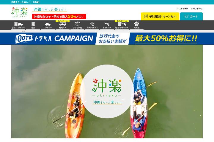 activity-reservation-japan10