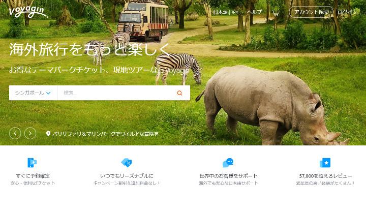 activity-reservation-overseas3
