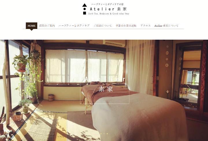 unique-hotel-kyushu3
