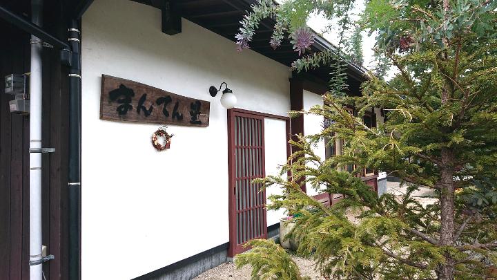 unique-hotel-kyushu4