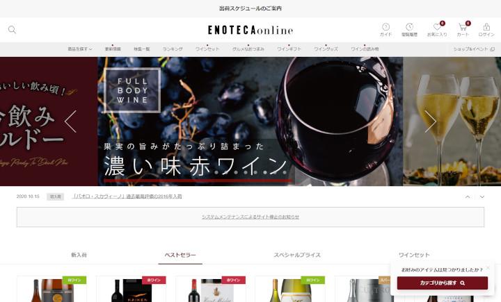 wine-subscription-box1