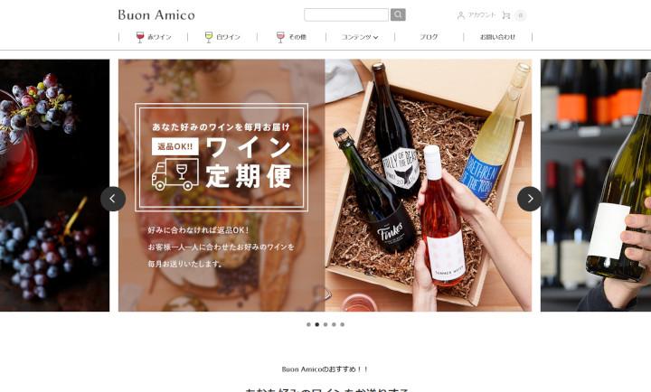 wine-subscription-box2